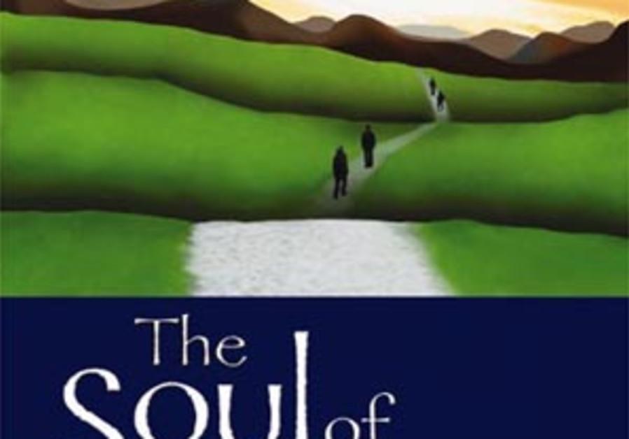 soul book 88 298
