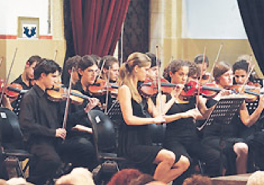 The Young Israel Philharmonic Orchestra to give two concerts