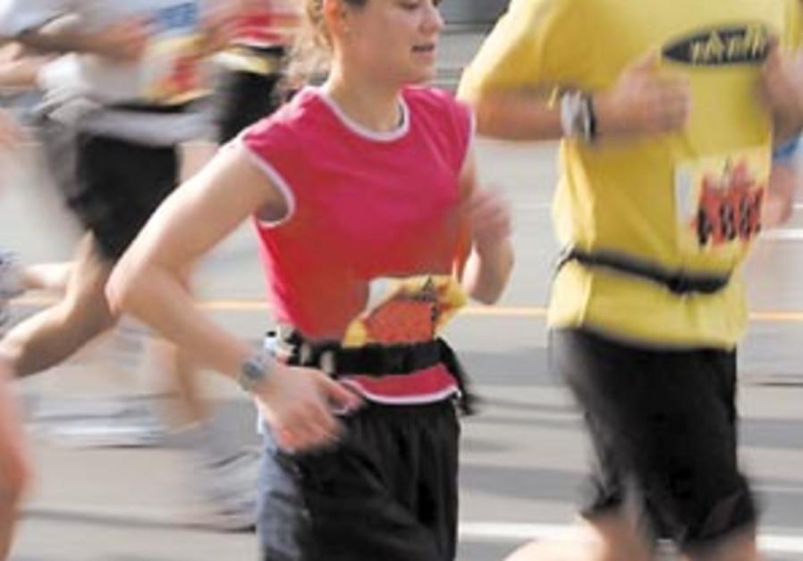 marathon feature 88 298