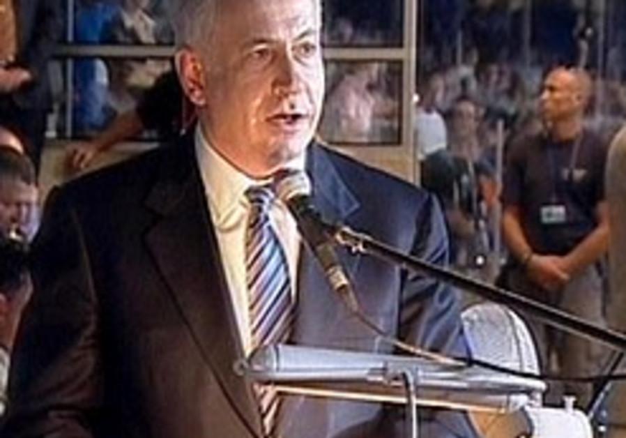 Maccabiah opens with fanfare in Ramat Gan