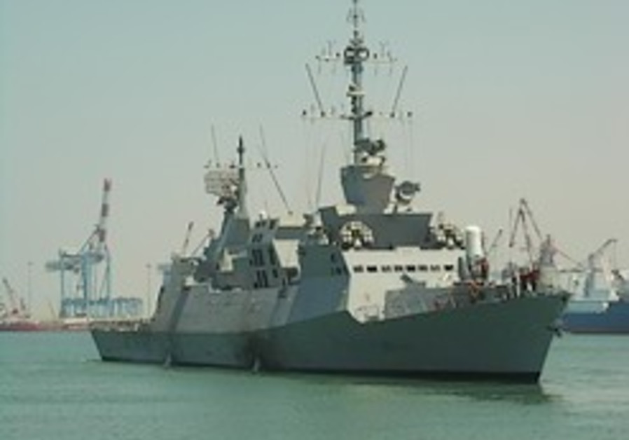 2 IDF warships cross Suez to Red Sea