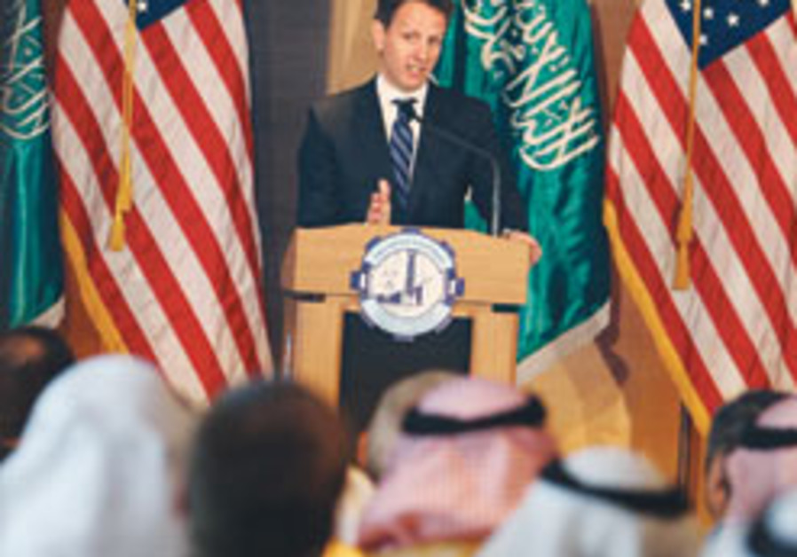 Geithner courts Mideast, sees gradual rebound