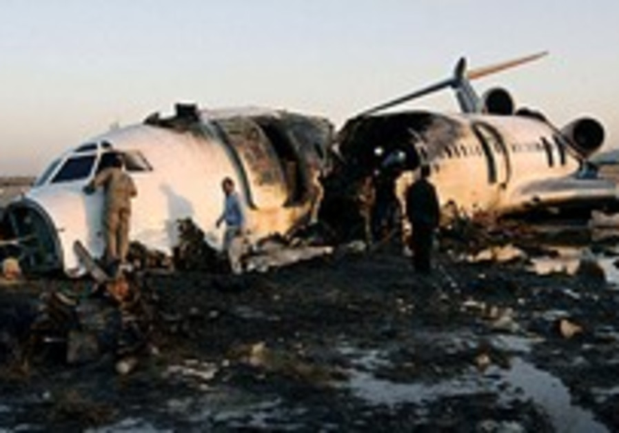IranAir flight crashes killing at least 77