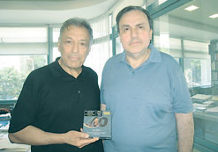 Israel Philharmonic Orchestra marks Zubin Mehta's 40th year as music director