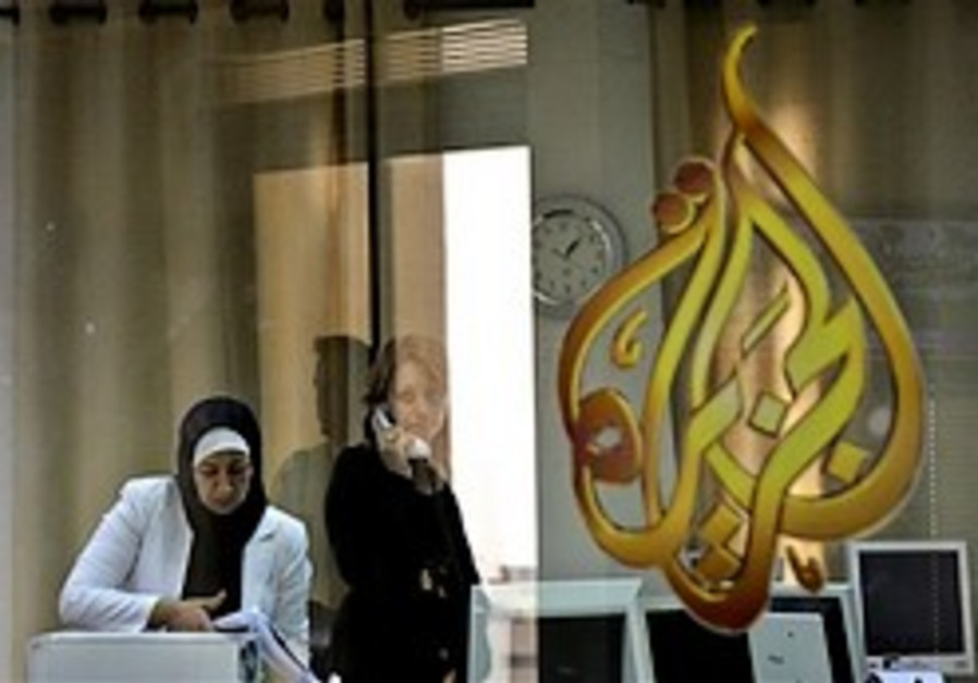 Egyptian authorities order closure of Al-Jazeera offices