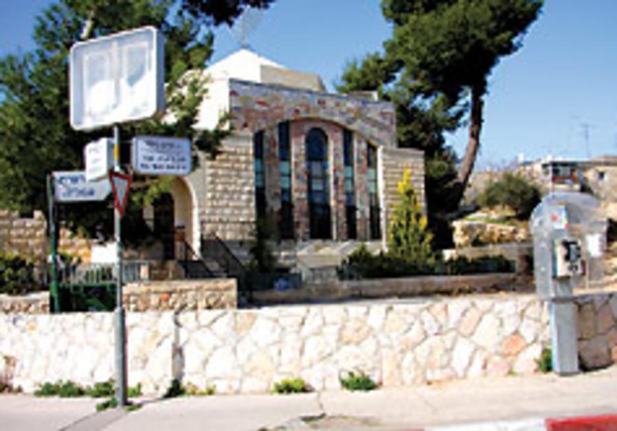 Streetwise: Rehov Harav Ze'ev Gold, Jerusalem