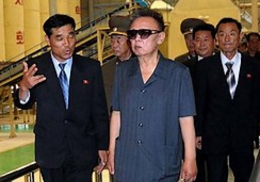NKorea starts making 1st biopic about leader Kim
