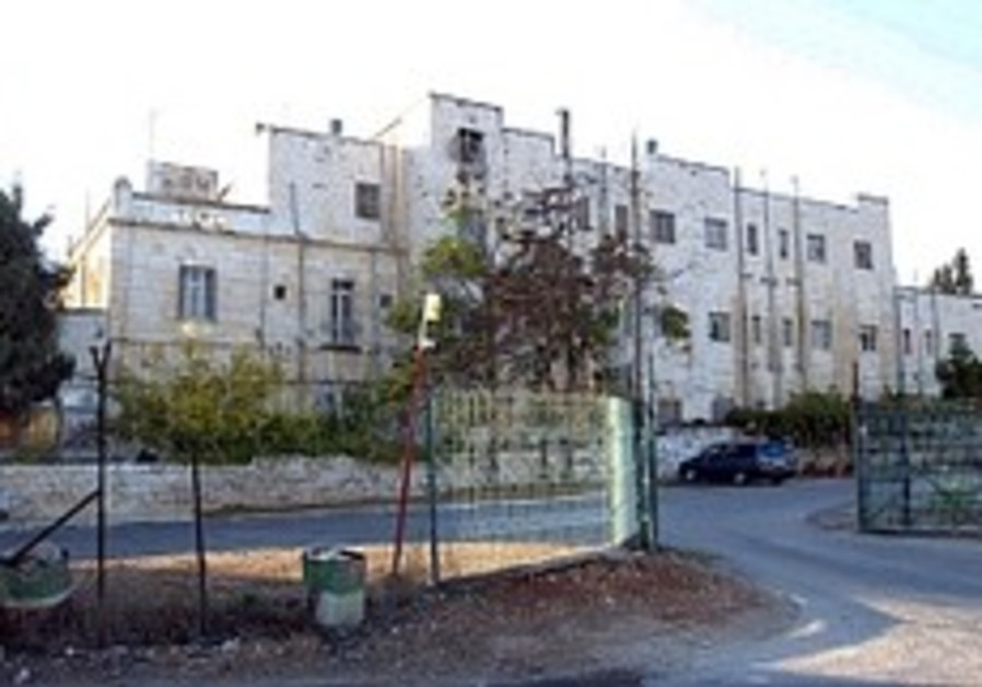 US repeats opposition to J'lem project