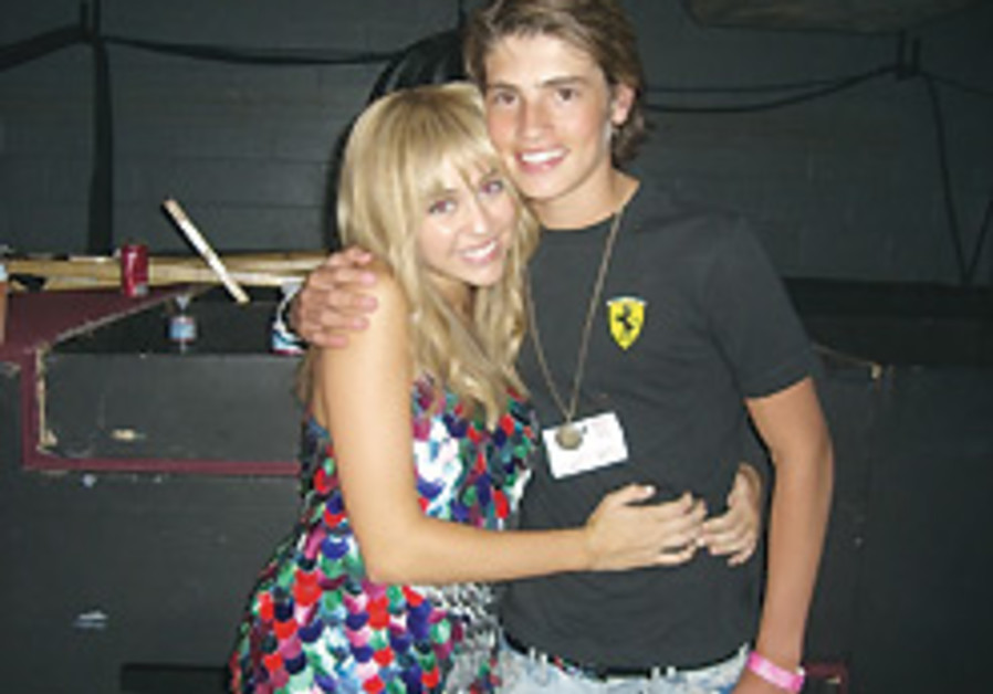 Miley Cyrus's boyfriend: Maccabiah, then Hollywood
