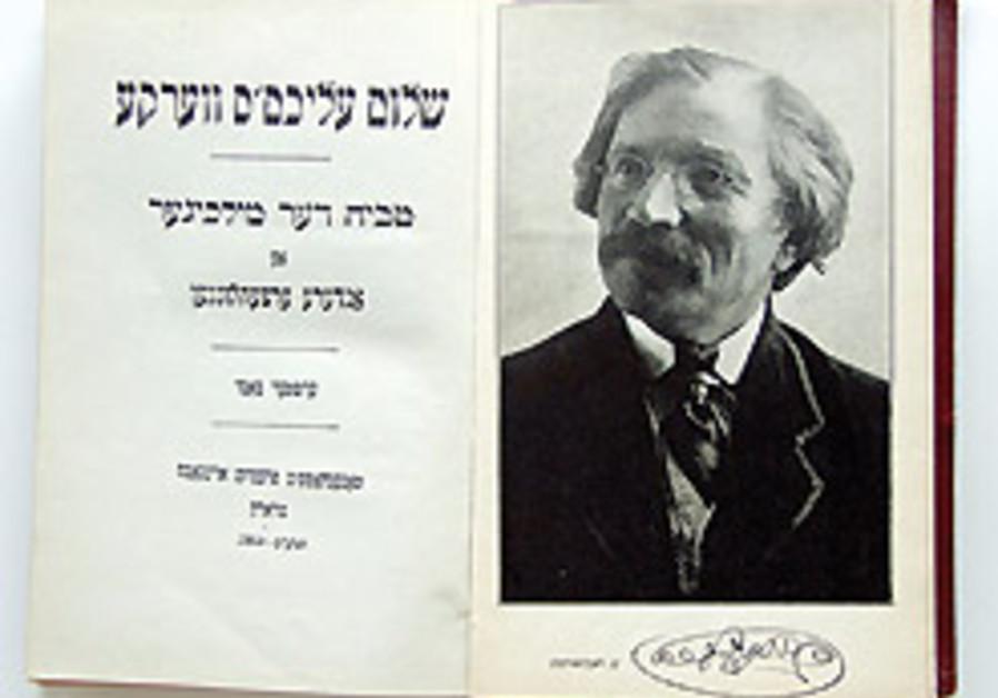 'Gevalt' as Yiddish instruction ends