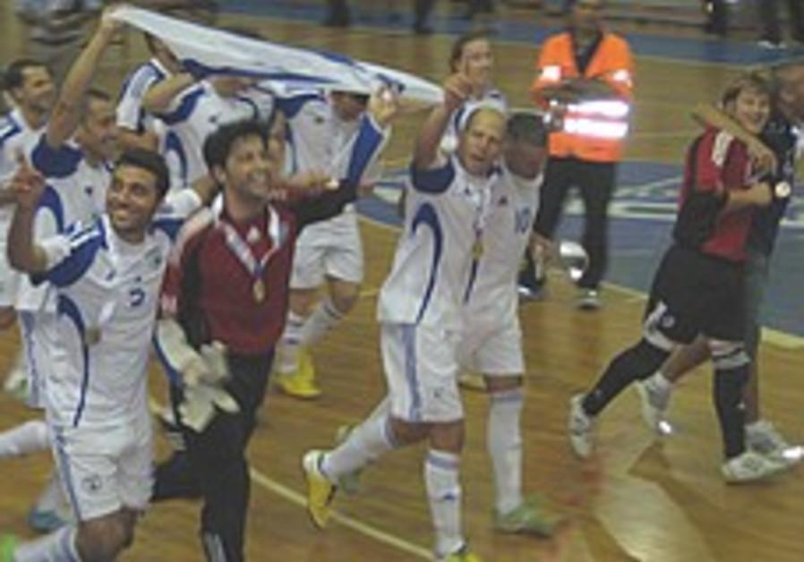 Israel beats Brazil to nab futsal crown