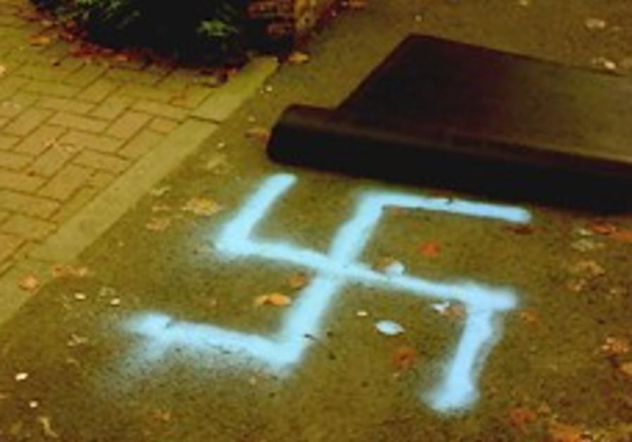 Swastika