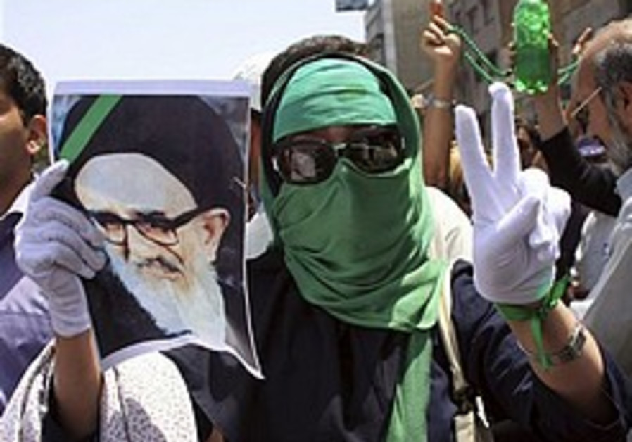 Iranian opposition appeals to clerics