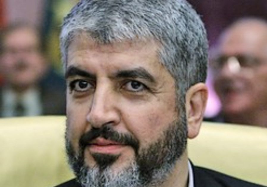 Mashaal: Hamas can speak with Obama