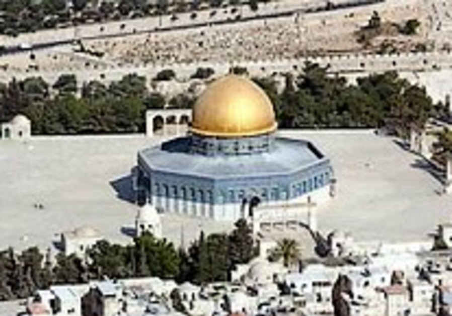 temple mount 224.88