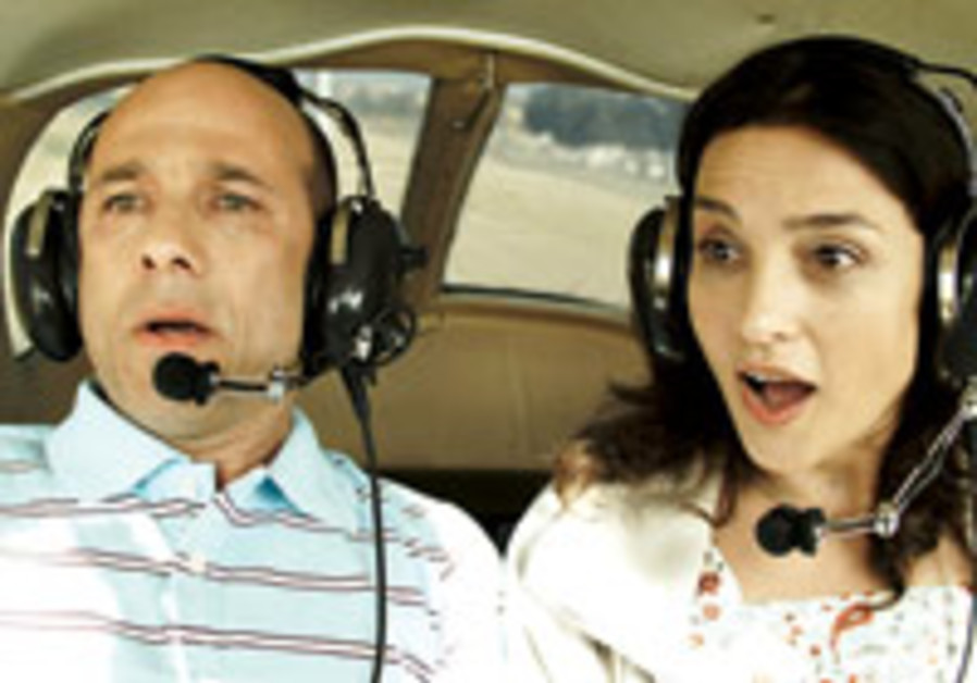 Israeli film to get Toronto debut