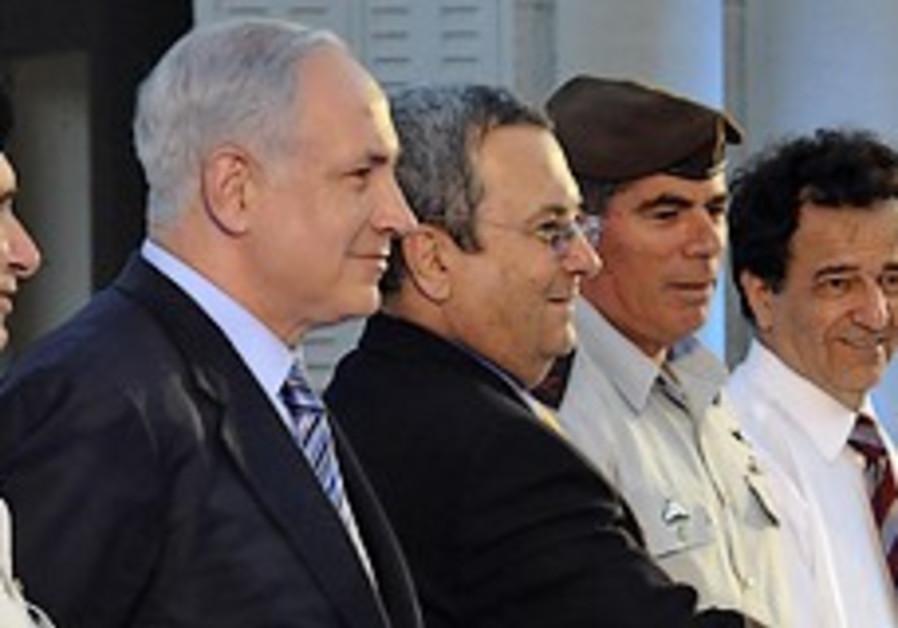 Netanyahu: Gazans can topple Hamas regime