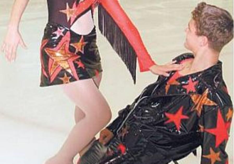 ice skaters zaretsky 298.88