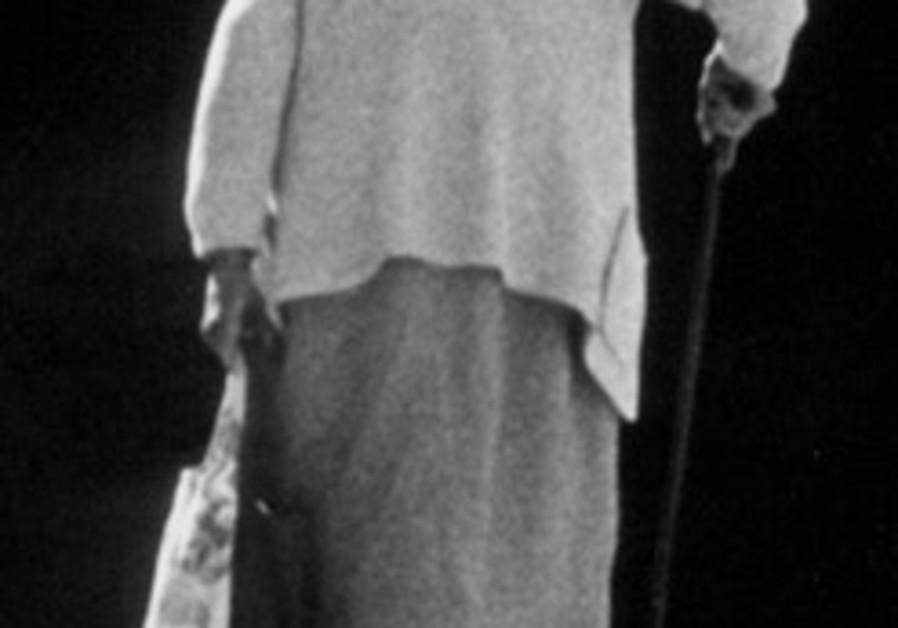Grandma Bluma