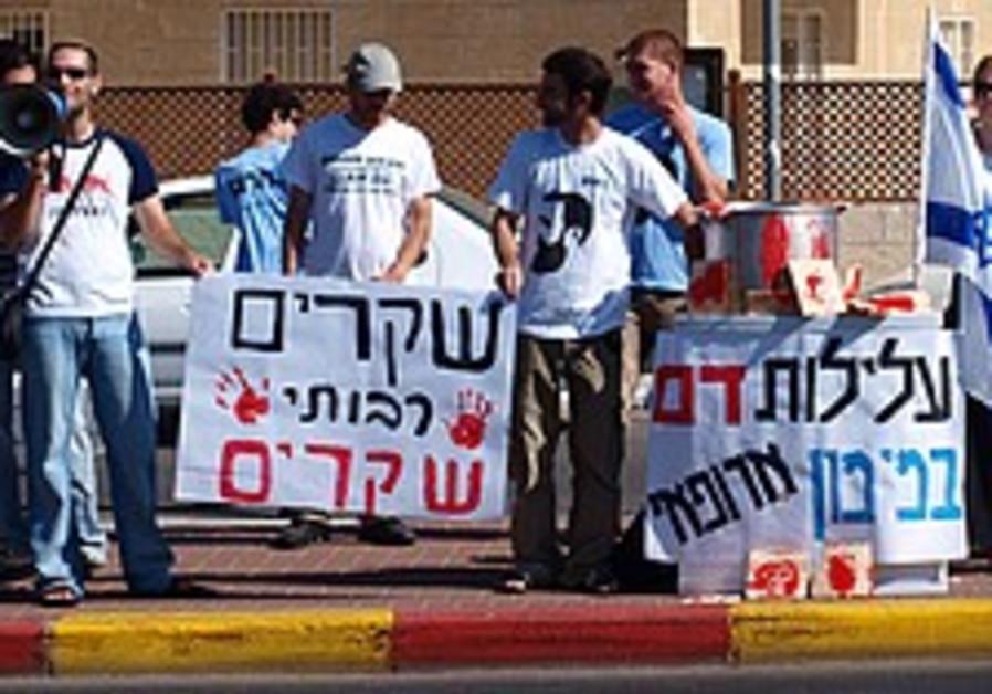 Activists protest anti-IDF 'blood libel'