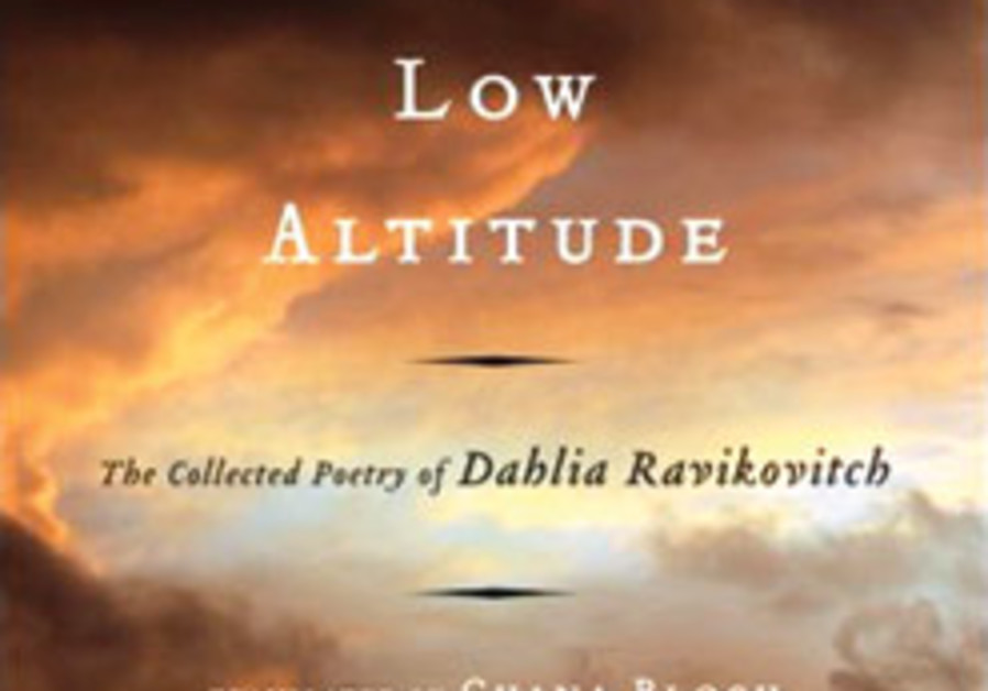 Dahlia Ravikovitch, in English at last