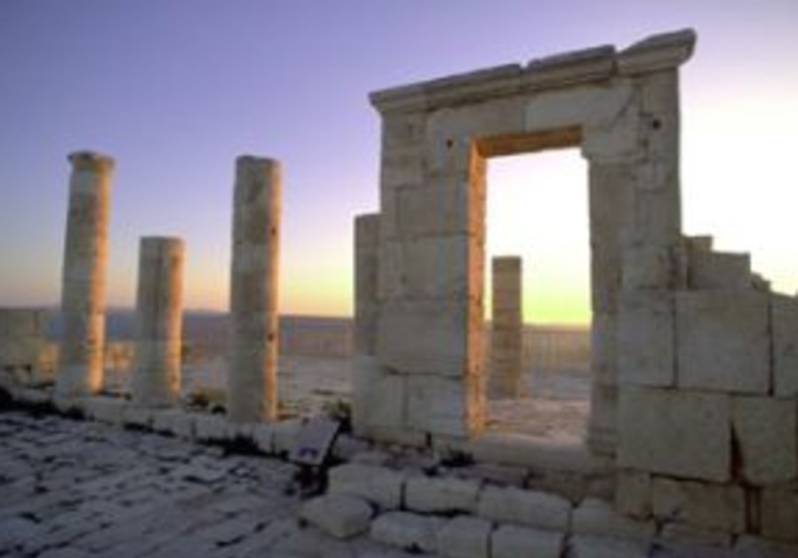 Post-Roman ancient Jewish village discovered