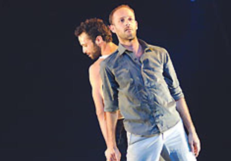 'Duets' to Brazil; dancers learn in Tel Aviv
