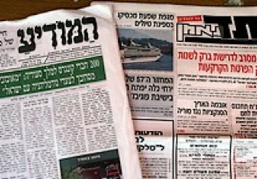 Haredim lament blame for TA attack