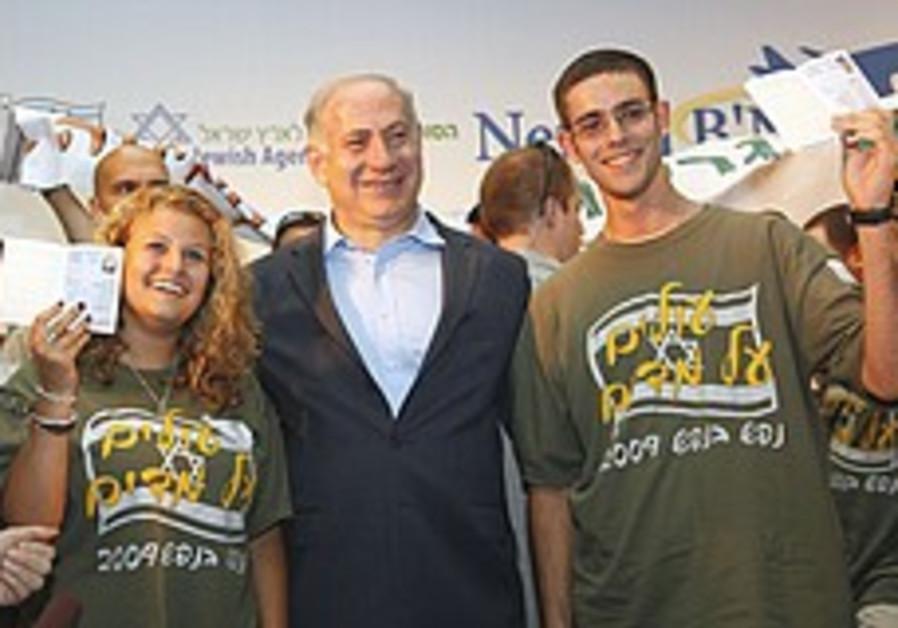 'Israel soon to be larger than Diaspora'
