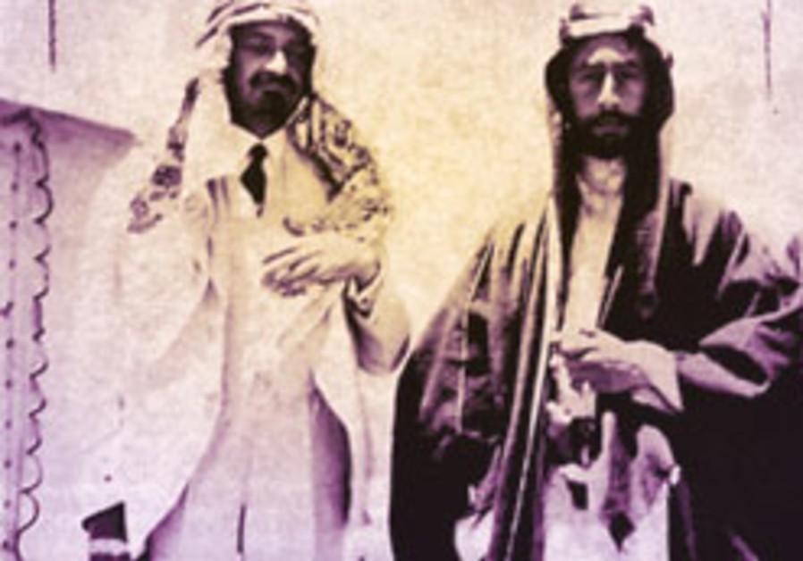 How France sank the original Mideast peace