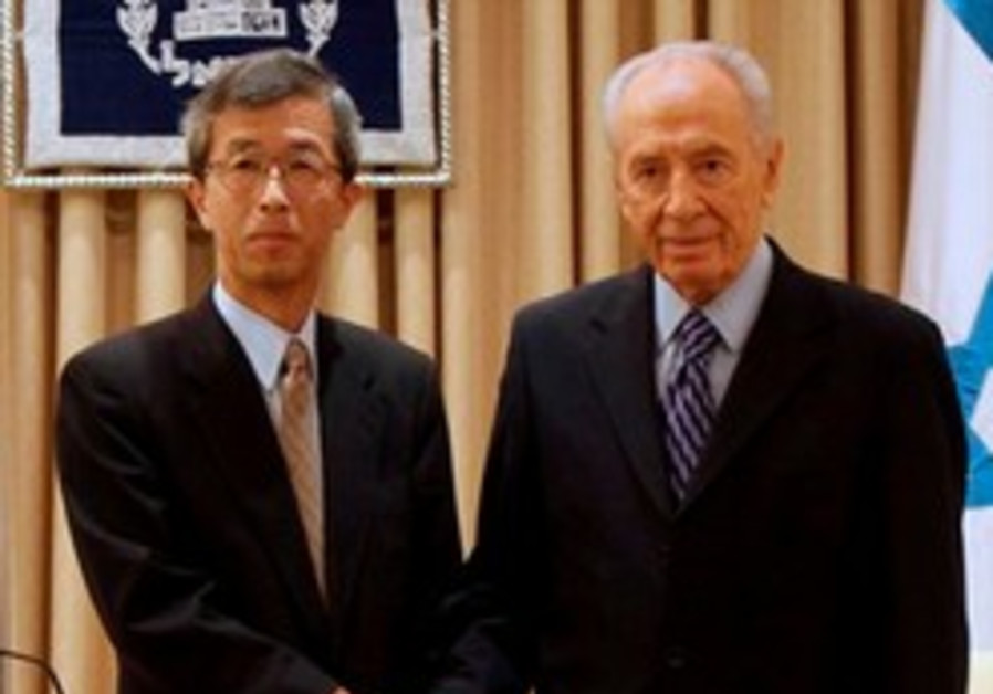 Japan's new Mideast envoy affirms commitment to contribute to peace
