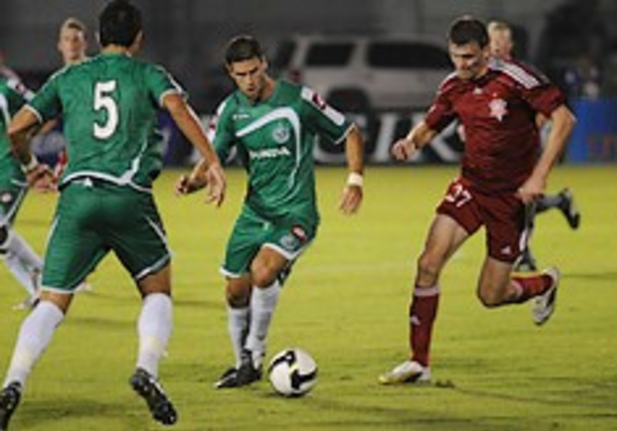 European Soccer: Haifa handed tough clash with Austrian champ FC Salzburg