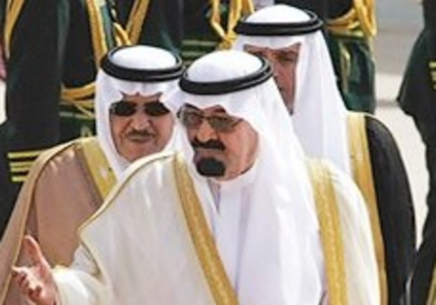 Saudi Arabia closes TV station after sex talk