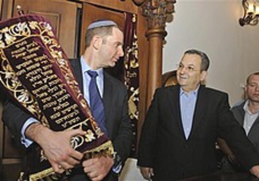 Barak's Muslim Quarter visit irks Left