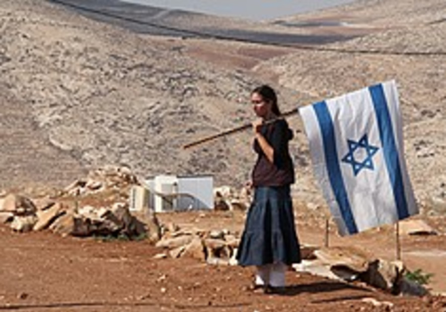 'Illegal' homes up for sale in Samaria