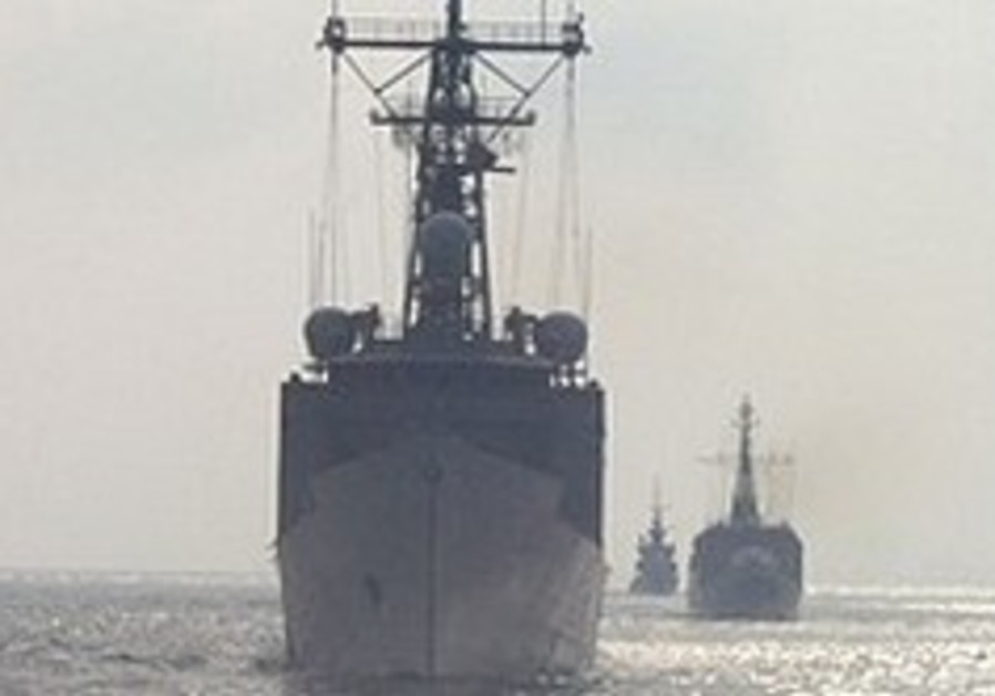 Navy to partake in Turkish exercise