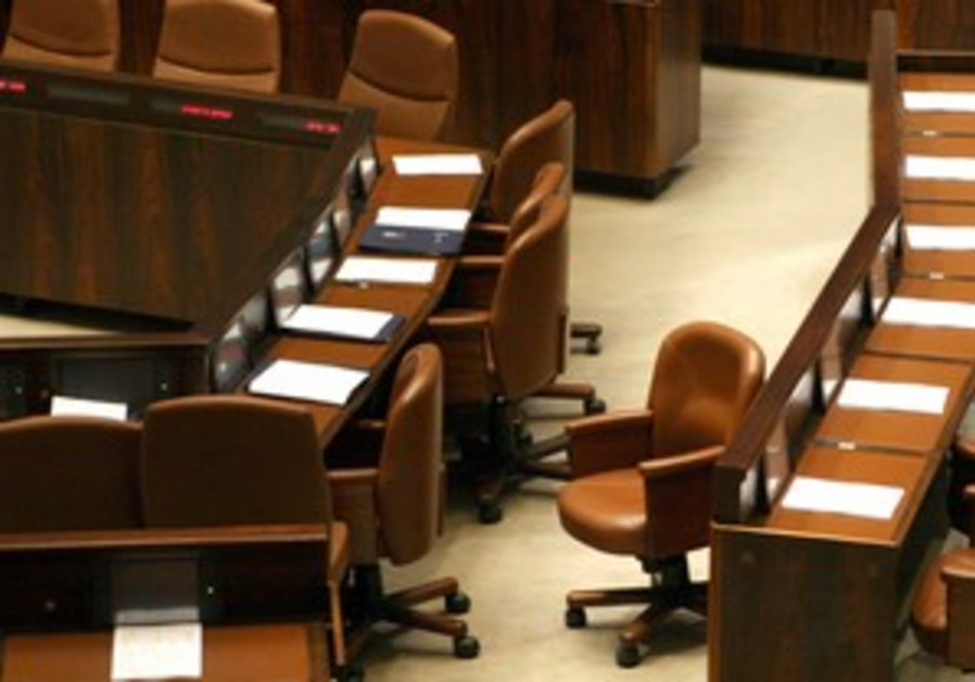 Knesset summer session expected to close quietly
