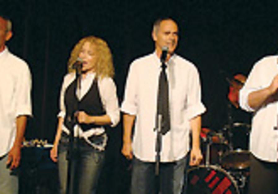 Arad celebrates Israeli song