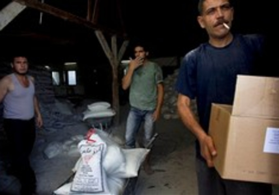 UNRWA starts Gaza Ramadan campaign