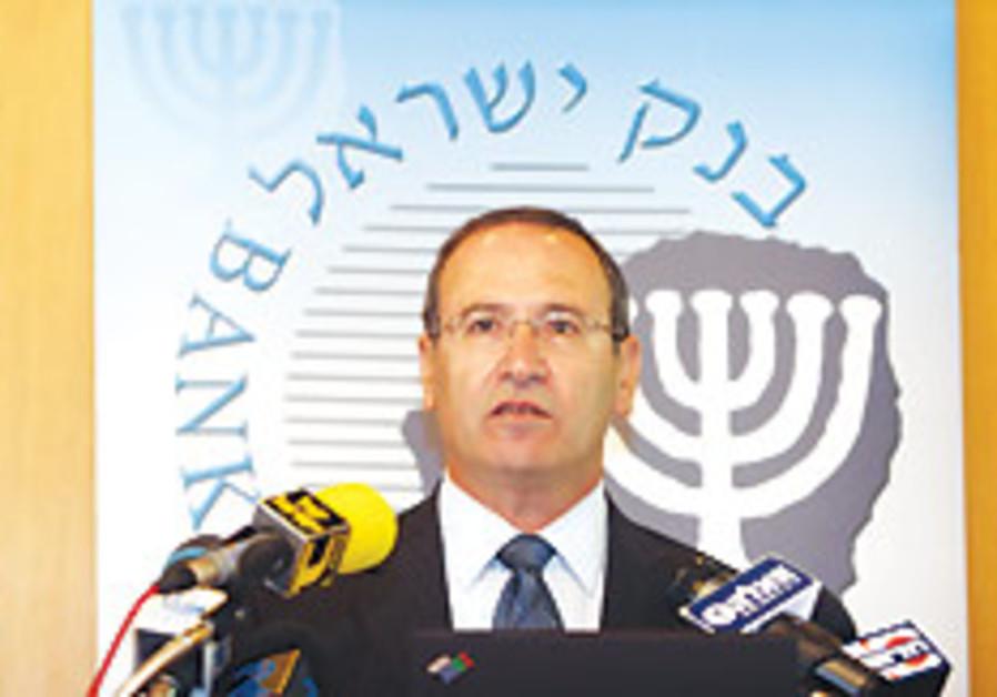 Bank of Israel: We may have saved Hapoalim