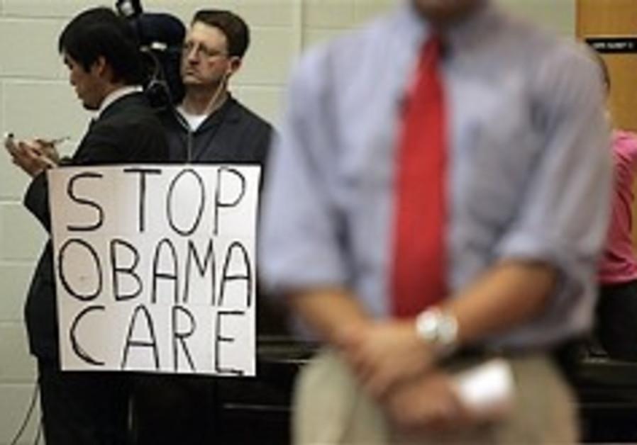 The US health care debate