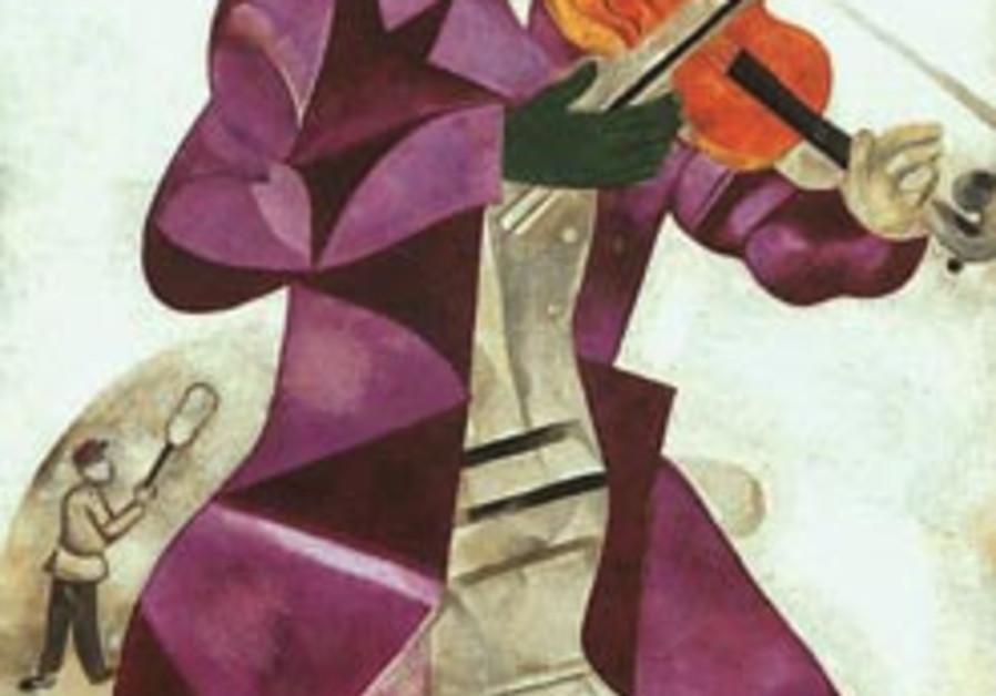 Israeli art market alive and kicking