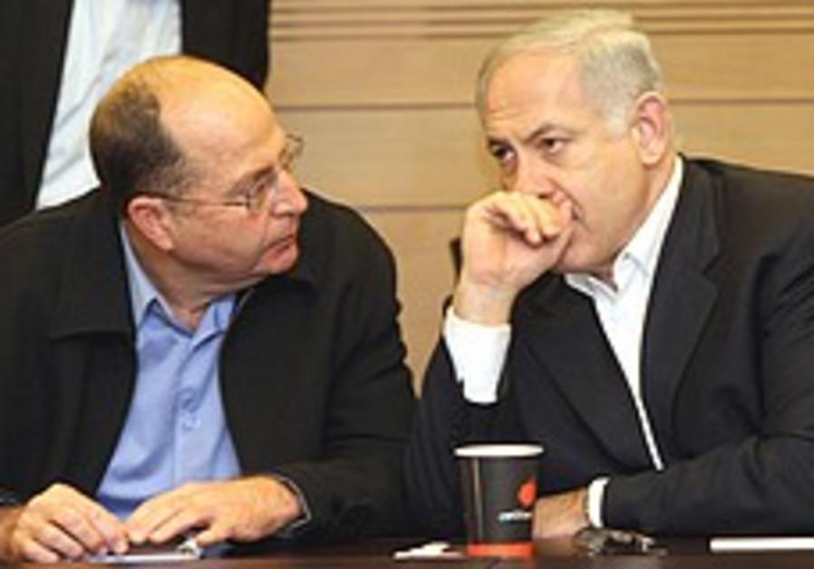 Netanyahu summons Ya'alon over comments