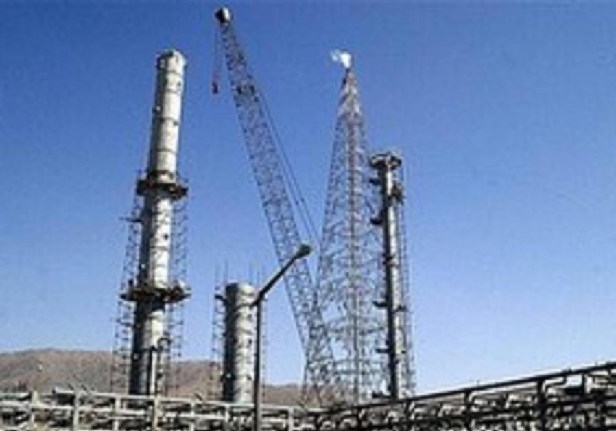 'Saudi Arabia planning nuclear plant'