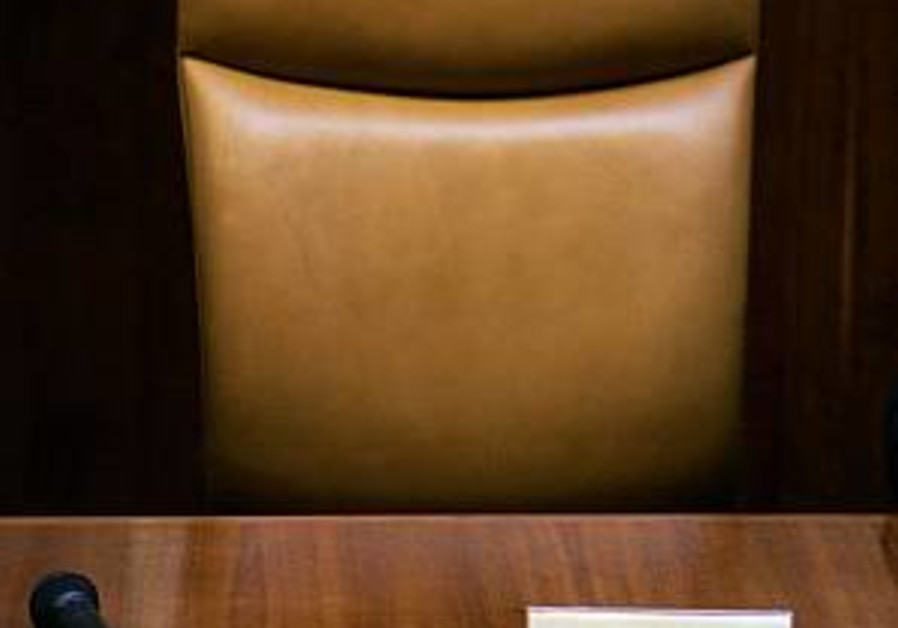 sharon empty seat 298.88