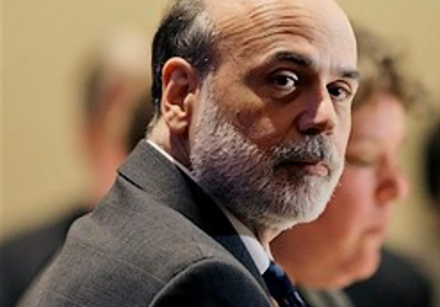 Fed's Bernanke picked for second term