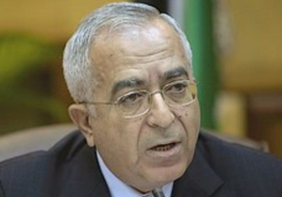 Israel-Palestinian Authority trade up 17%