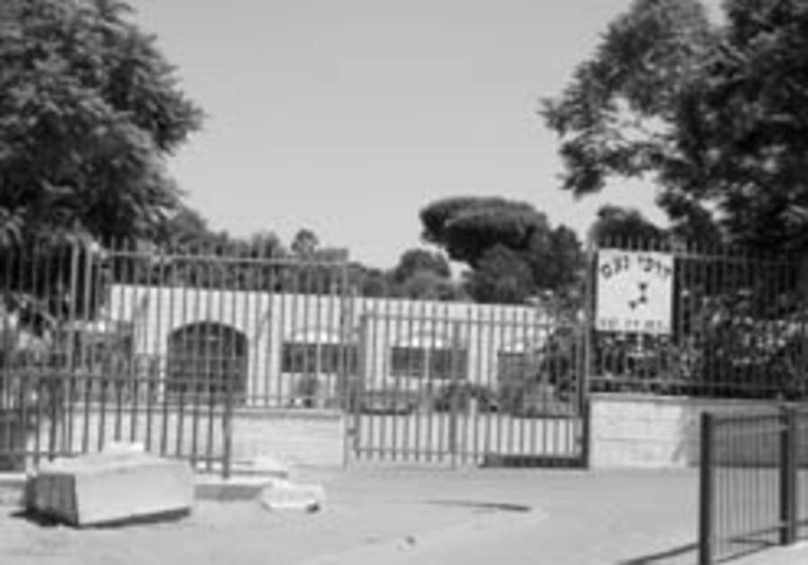 Petah Tikva's Ethiopian immigrants still uncertain about school admittance