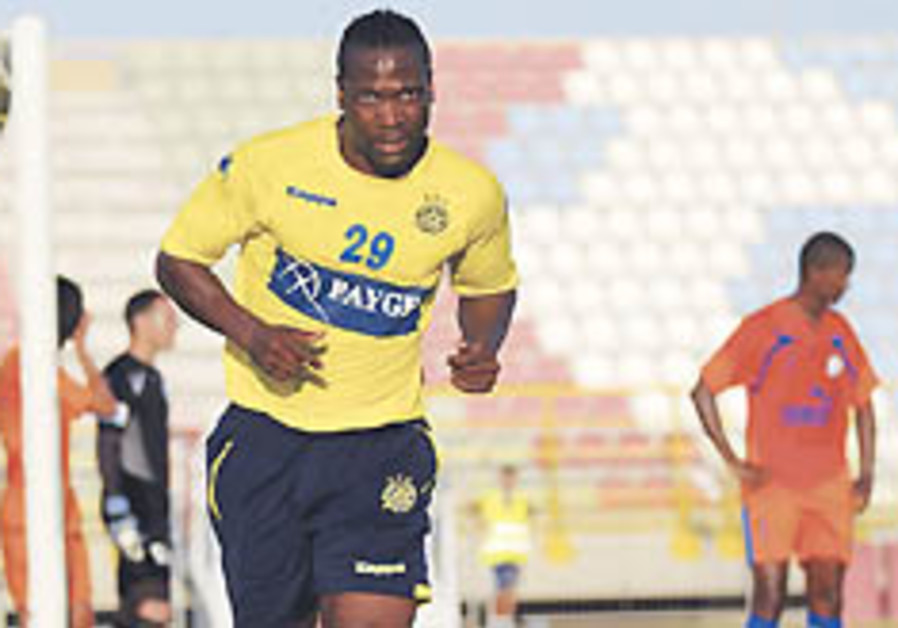 Local Soccer: Maccabi Tel Aviv concerned about Lauren's injuries