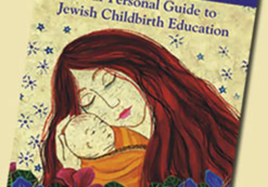 A childbirth book is born